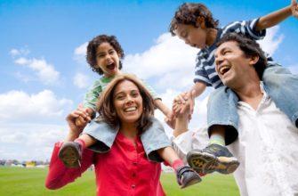 Секреты богатства счастья любви и здоровья