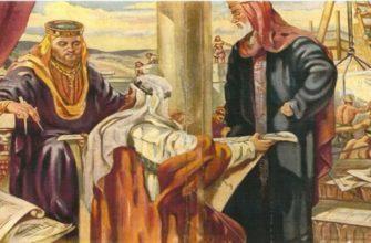 Притча о моральном выборе. Притчи царя Соломона.