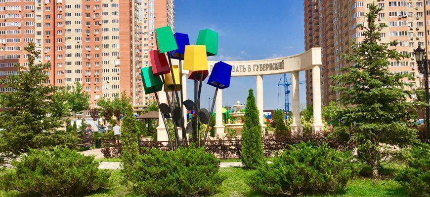 Новостройки Краснодара Недвижимость Краснодара мур Губернский 2020