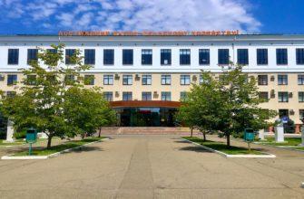 КубГАУ Кубанский государственный аграрный университет 2020