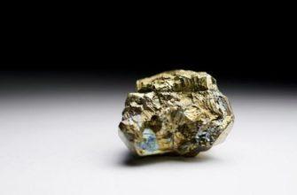 Пирит, камень денег и изобилия