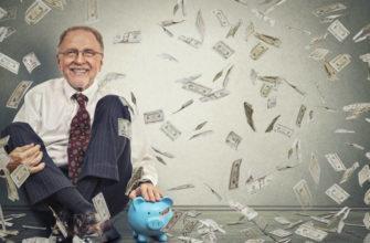 Секрет успеха миллионеров