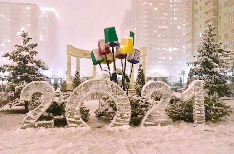 Губернский жк, г. Краснодар снег в декабре 2020 года