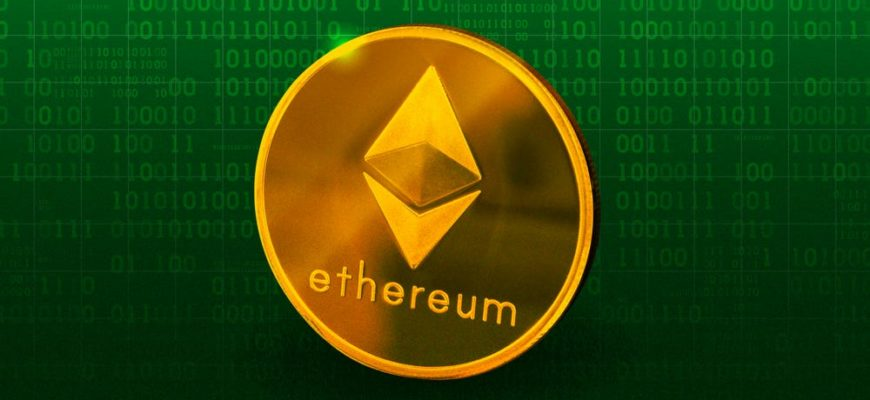 Что такое Ethereum? Что нужно знать перед инвестированием