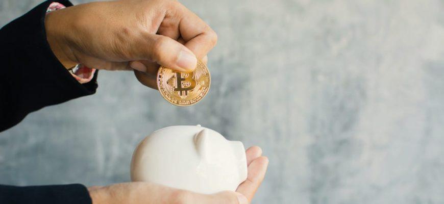Как инвестировать в биткойн: основные способы покупки, их плюсы и минусы, а также стратегии, которые следует учитывать