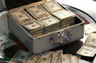 Как стать миллионером без денег или с очень небольшими деньгами