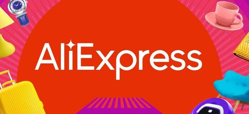 Как зарегистрироваться и заработать комиссию от партнерской программы AliExpress в 2021-2022 году?